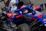 F1 | 最新PU投入のガスリー「週末を通して速さがある。最後列からどこまで上がれるか楽しみ」:トロロッソ・ホンダ F1イタリアGP