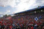 2019年F1第14戦イタリアGP シャルル・ルクレール優勝に熱狂するフェラーリファンたち