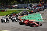 F1 | フェラーリの母国GPでルクレールがポール・トゥ・ウイン【順位結果】F1第14戦イタリアGP決勝