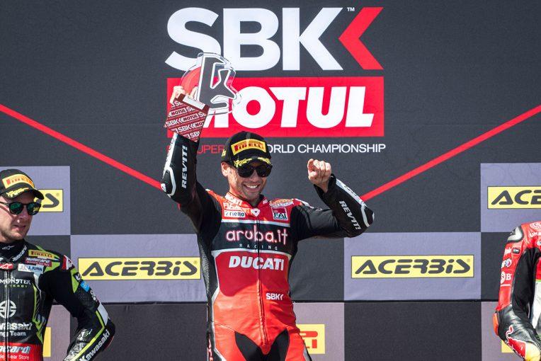 MotoGP | SBK第10戦ポルトガル:バウティスタがレース2で表彰台の頂点に返り咲き。0.111秒差でレイを退ける