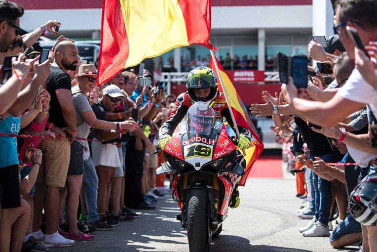 MotoGP | SBK第10戦ポルトガル:バウティスタ「肩がまだ万全ではなかった」なかで2カ月半ぶりに飾った優勝