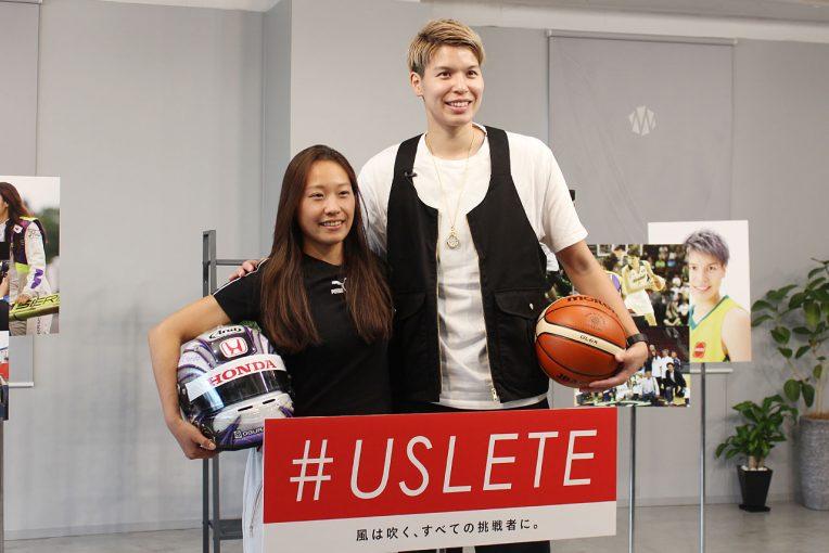 海外レース他 | 小山美姫と日本女子バスケのエース渡嘉敷来夢が初対談。『世界で戦う』女性アスリートが感じた共通点