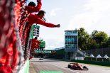 F1 | 王者ハミルトンを相手に一歩も引かず。究極のマッチレースを制した新星ルクレールの巧さと強さ【今宮純のF1イタリアGP分析】