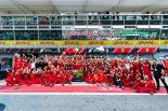 F1 | フェラーリ代表、ルクレールがモンツァで成し遂げた勝利を絶賛。ベッテルのスピンについては「本当に残念だった」
