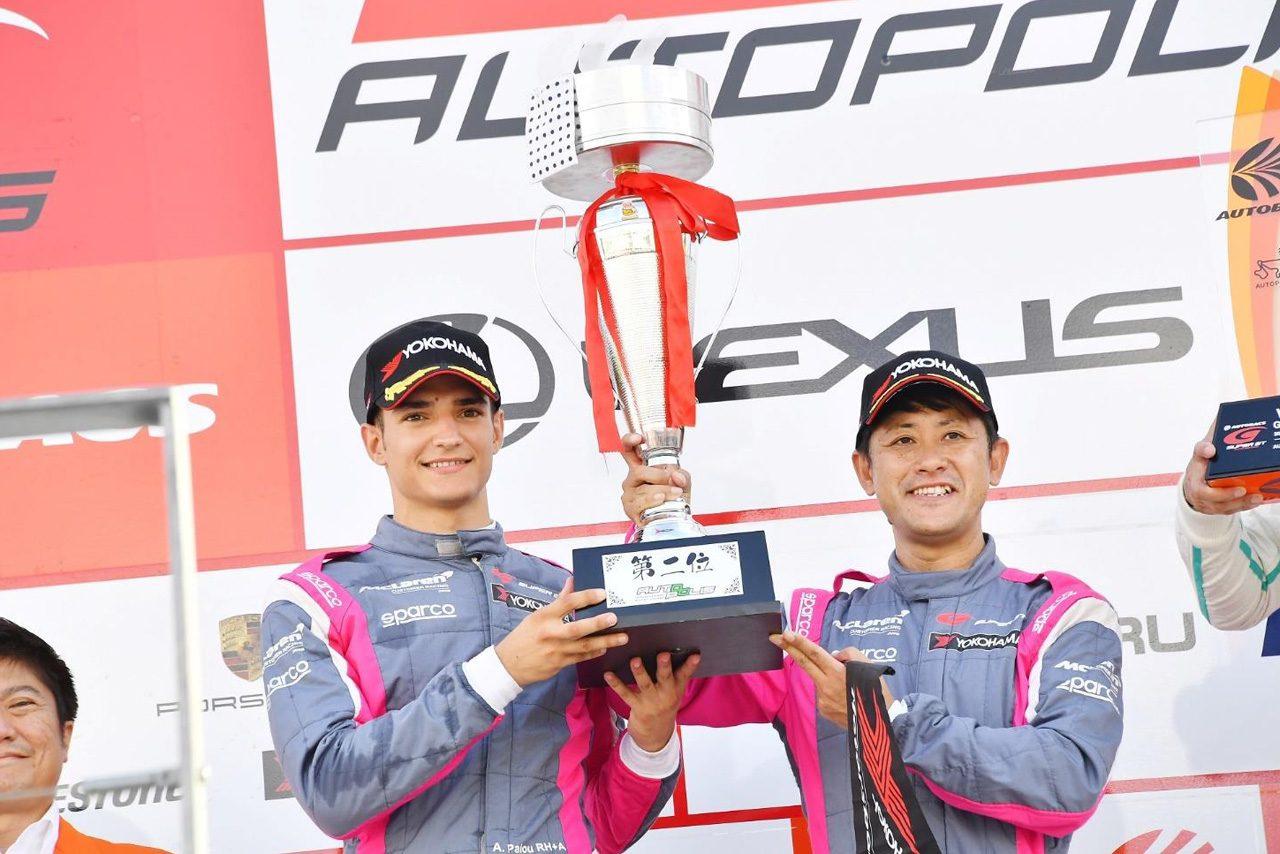 McLaren Customer Racing Japan 2019スーパーGT第6戦オートポリス レースレポート