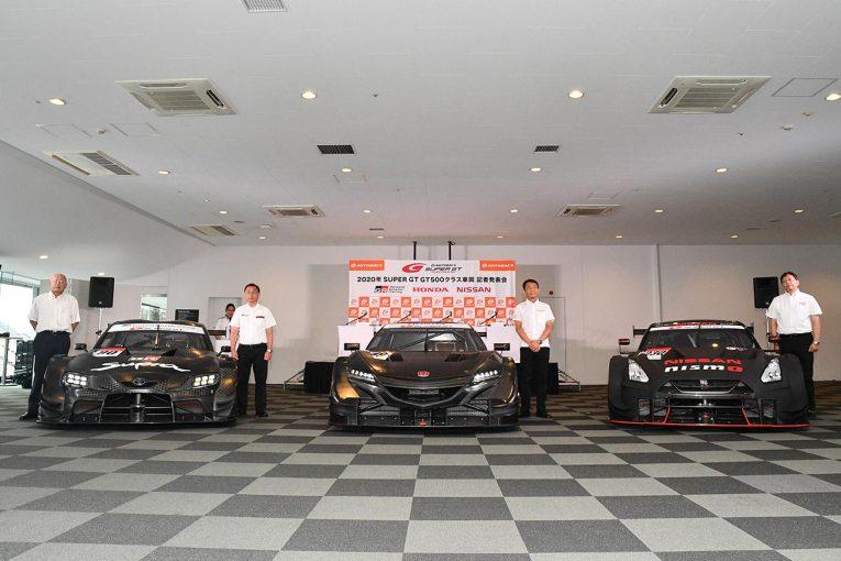 スーパーGT | 新車の投入は大きな注目に/2019年スーパーGT&スーパーフォーミュラフォトランキング