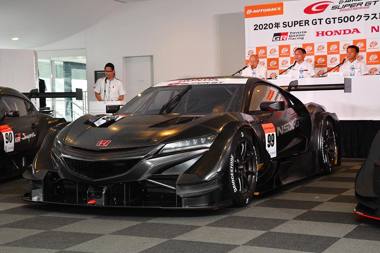 スーパーGT:2020年からの『クラス1』準拠GT500車両3台を公開。ホンダはNSXをFR化で対応