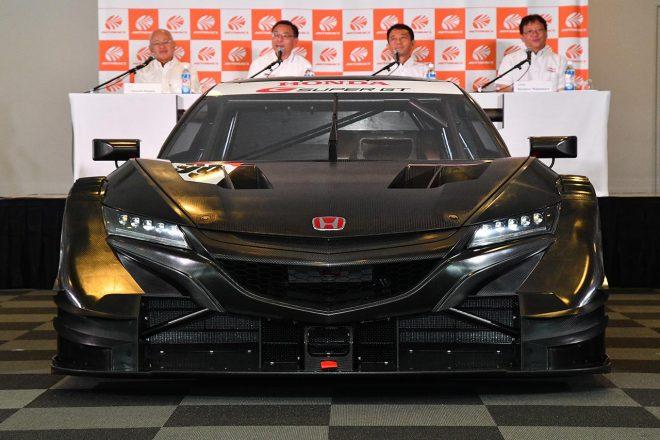 ホンダが2020年のスーパーGTに投入するNSX-GT。新たにFRレイアウトとなる。