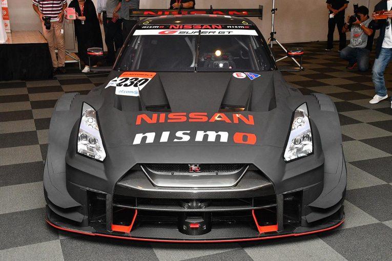 スーパーGT | スーパーGT 2020年『クラス1』GT500車両ギャラリー(2):ニッサンGT-RニスモGT500