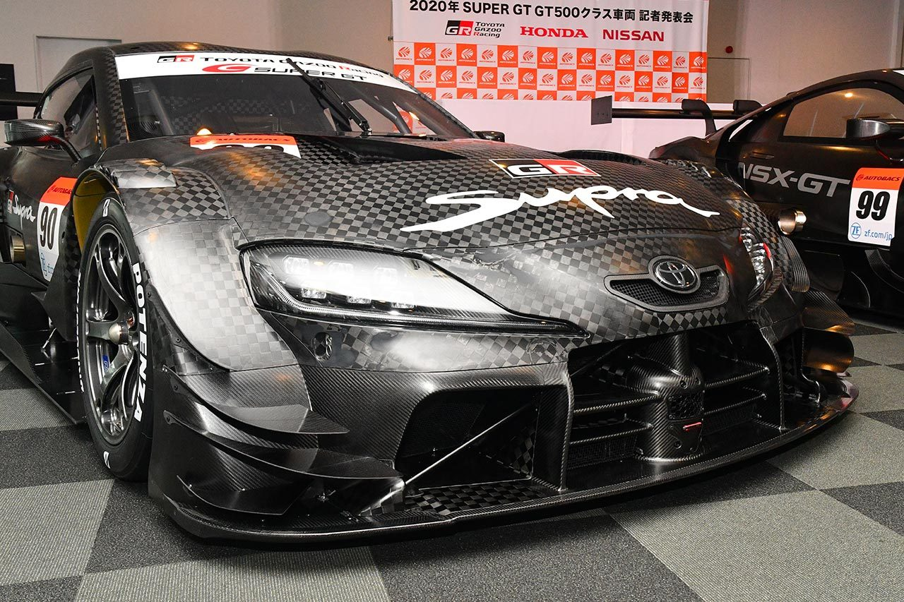 スーパーGT 2020年『クラス1』GT500車両ギャラリー(3):トヨタGRスープラ
