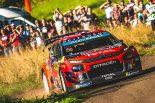 セバスチャン・オジエがドライブするシトロエンC3 WRC