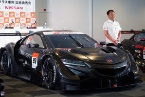 スーパーGT | スーパーGT 2020年『クラス1』GT500車両発表会