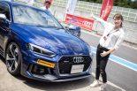 国内レース他 | 受講者の笑顔が溢れる日本初の女性向け「Audi women's driving experience」。森園れんの運転技術向上は?