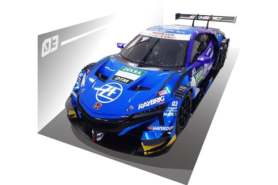 スーパーGT:TEAM KUNIMITSU、DTM最終戦でバトン操るホンダNSX-GTの特別カラーを公開