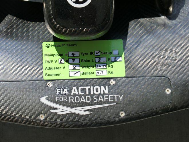 津川哲夫私的F1メカ ハースF1