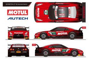 スーパーGT | ニッサン/ニスモ、DTM第9戦ホッケンハイムに参戦するGT-Rのカラーリングを公開