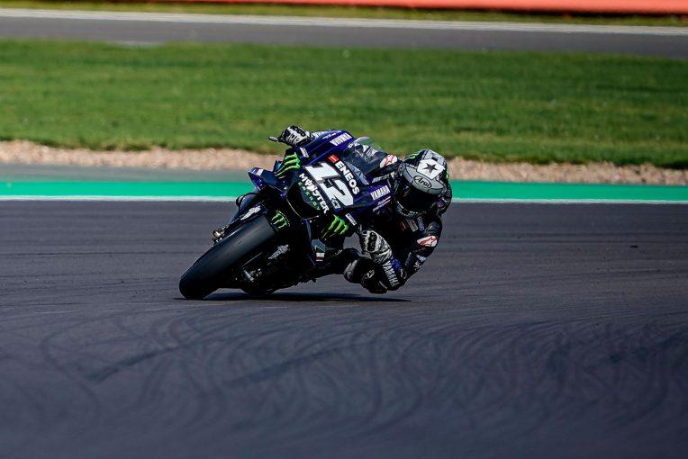 MotoGP | MotoGPサンマリノGP:初日総合トップはビニャーレス。ロッシはFP1で新パーツを投入し総合4番手