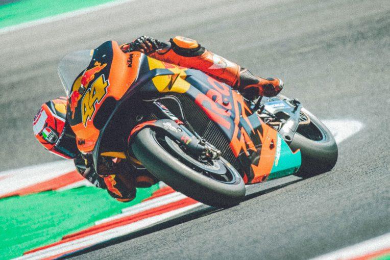 MotoGP | 【順位結果】2019MotoGP第13戦サンマリノGP MotoGPクラス予選