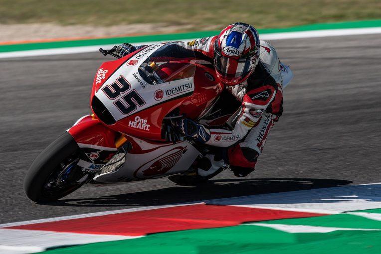 MotoGP   【順位結果】2019MotoGP第13戦サンマリノGP Moto2クラス決勝