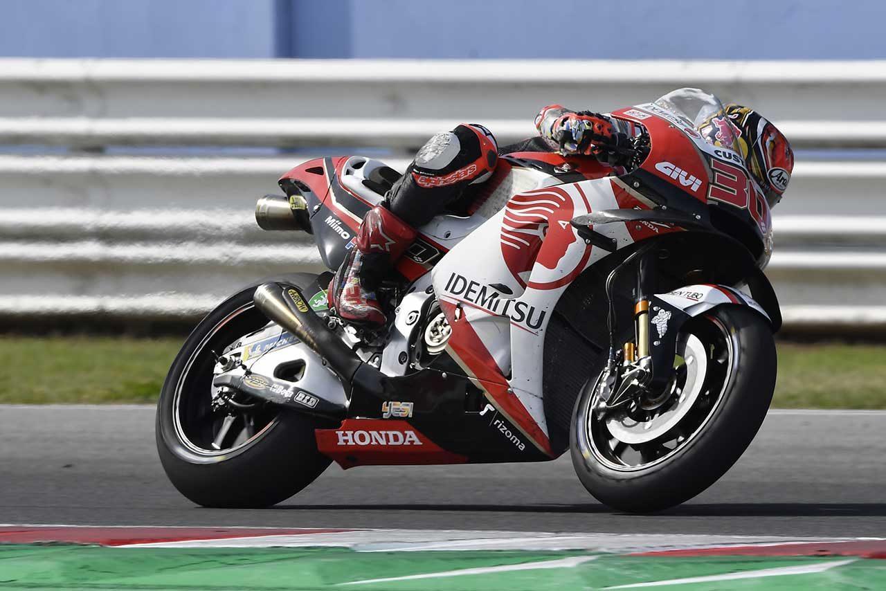 MotoGPサンマリノGP:中上、突如出現したフロントタイヤの「奇妙なフィーリング」に苦しみ2戦連続転倒