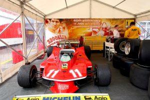 F1 | 【あなたは何しに?】フェラーリ312T4(1979年)