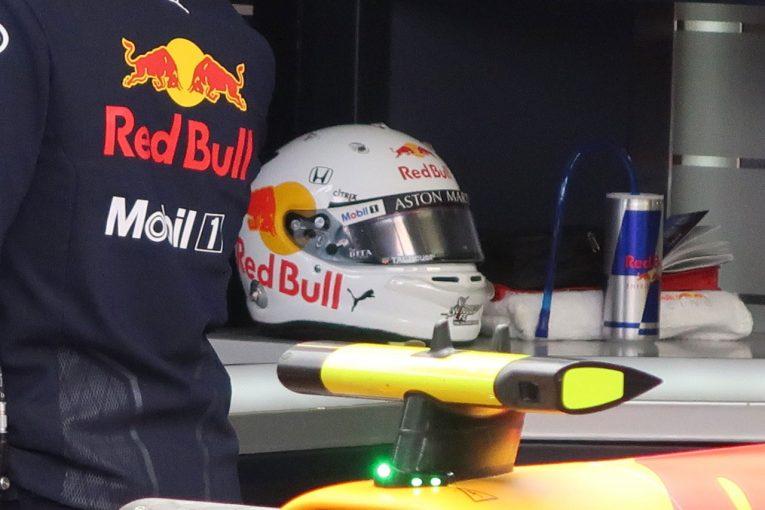 Blog | 【ブログ】レッドブルの真っ白なヘルメットの秘密/F1イタリアGP現地情報2