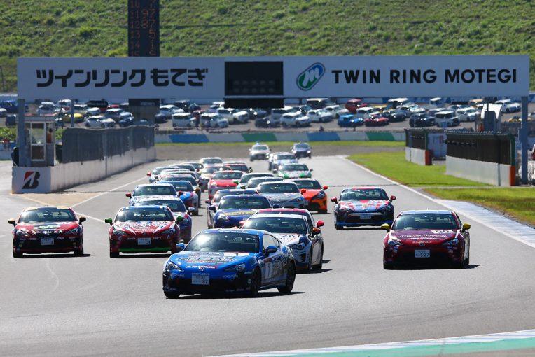 国内レース他 | TOYOTA GAZOO Racing 86/BRZ Raceの2020年変更版カレンダー決定。第4〜8戦の開催に