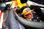 F1 | レッドブル・ホンダF1のフェルスタッペン「シンガポールでは上位で戦いたい。予選をうまく決めて最大ポイントを目指す」