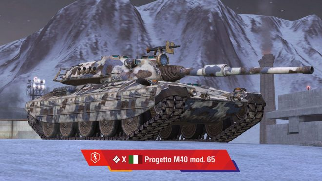 フィジケラが最初に使用したという『Progetto M40 mod. 65』中戦車
