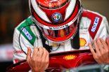 F1 | ライコネン「2戦の不振は過去のこと。シンガポールでは中団トップに浮上したい」