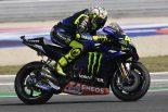 MotoGP | 前戦で表彰台に一歩届かなかったロッシ「サンマリノGPで何が必要かが分かった」/MotoGP第14戦事前コメント