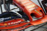 2019年F1第15戦シンガポールGP フェラーリのフロントウイング&ノーズコーン