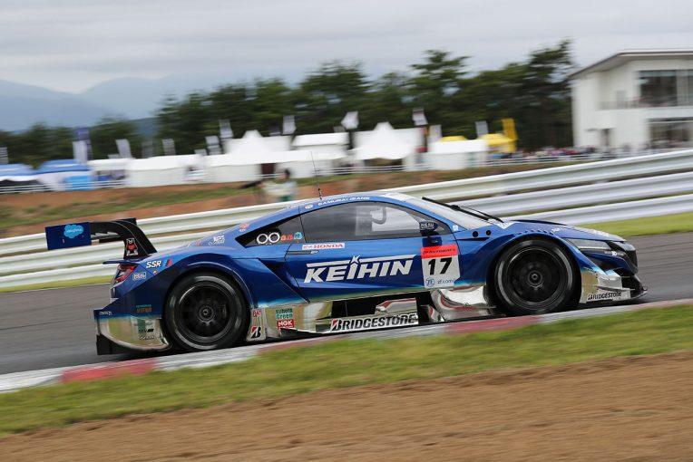 スーパーGT | スーパーGT:第7戦SUGO、曇天の公式練習はKEIHIN NSX-GT最速。GT300はレクサスとスバルが同タイム