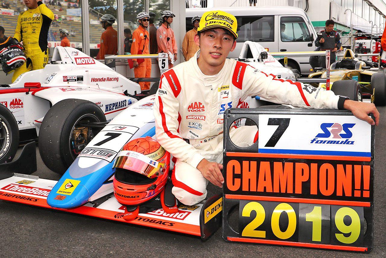 2019年のF4チャンピオンを獲得した佐藤、F1目指すために「来年はF3のレースに出たい」