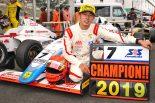 国内レース他 | 2019年FIA-F4チャンピオンを獲得した佐藤蓮、F1目指すために「2020年はF3のレースに出たい」