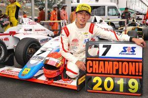 国内レース他 | 2019年のF4チャンピオンを獲得した佐藤、F1目指すために「来年はF3のレースに出たい」