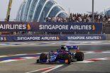 F1 | 2019年F1第15戦シンガポールGP土曜 ダニール・クビアト(トロロッソSTR14・ホンダ)