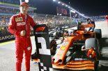 F1 | フェラーリF1のルクレール、今季5度目のポール「まさかここでメルセデス&レッドブルに勝てるとは。新パッケージが効果を発揮」