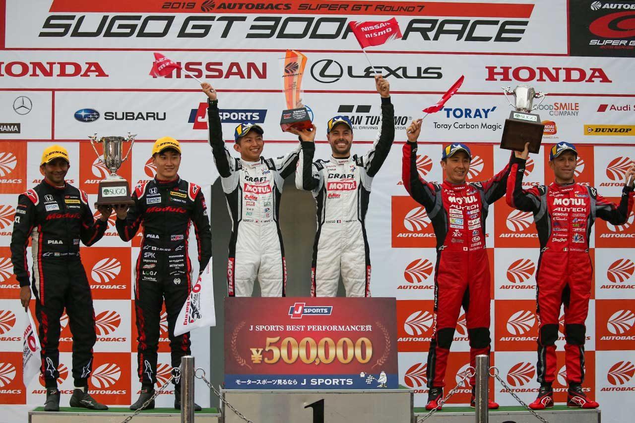 2019スーパーGT第7戦SUGO GT500クラス表彰台