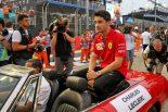 F1 | F1第15戦シンガポールGP決勝日ツイート実況