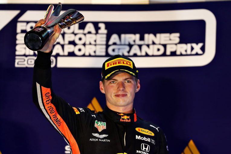 F1 | レッドブル・ホンダF1のフェルスタッペン、3位表彰台も楽観せず「ここ数戦のなかで最悪のパフォーマンス。警鐘と受け止めるべき」