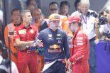 2019年F1第15戦シンガポールGPレース後のマックス・フェルスタッペンとシャルル・ルクレール