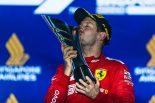 F1 | ベッテル、13カ月ぶりの勝利をファンに捧げる「難しい時期、彼らの言葉が支えになった」:フェラーリ F1シンガポールGP