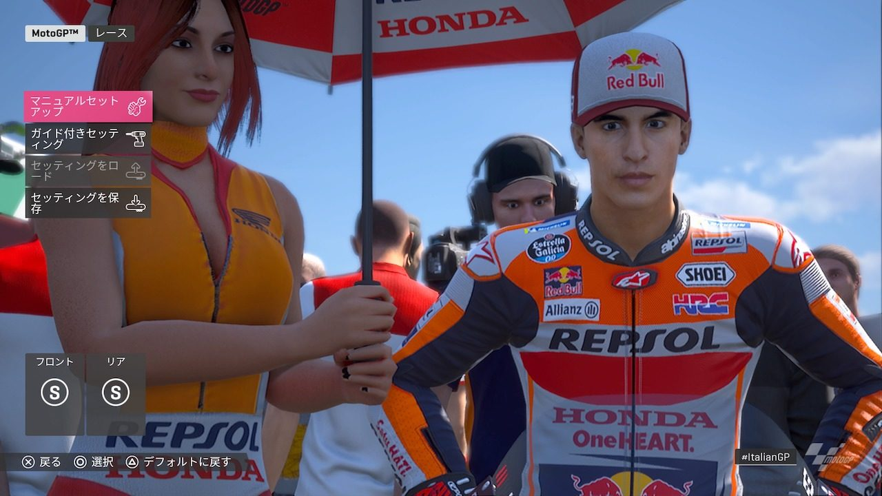 MotoGP™19_20190919202107