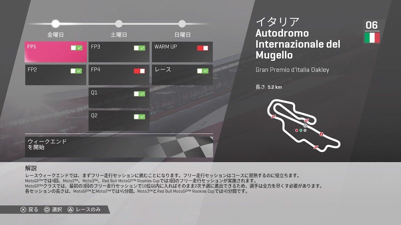 MotoGP™19_20190919201910