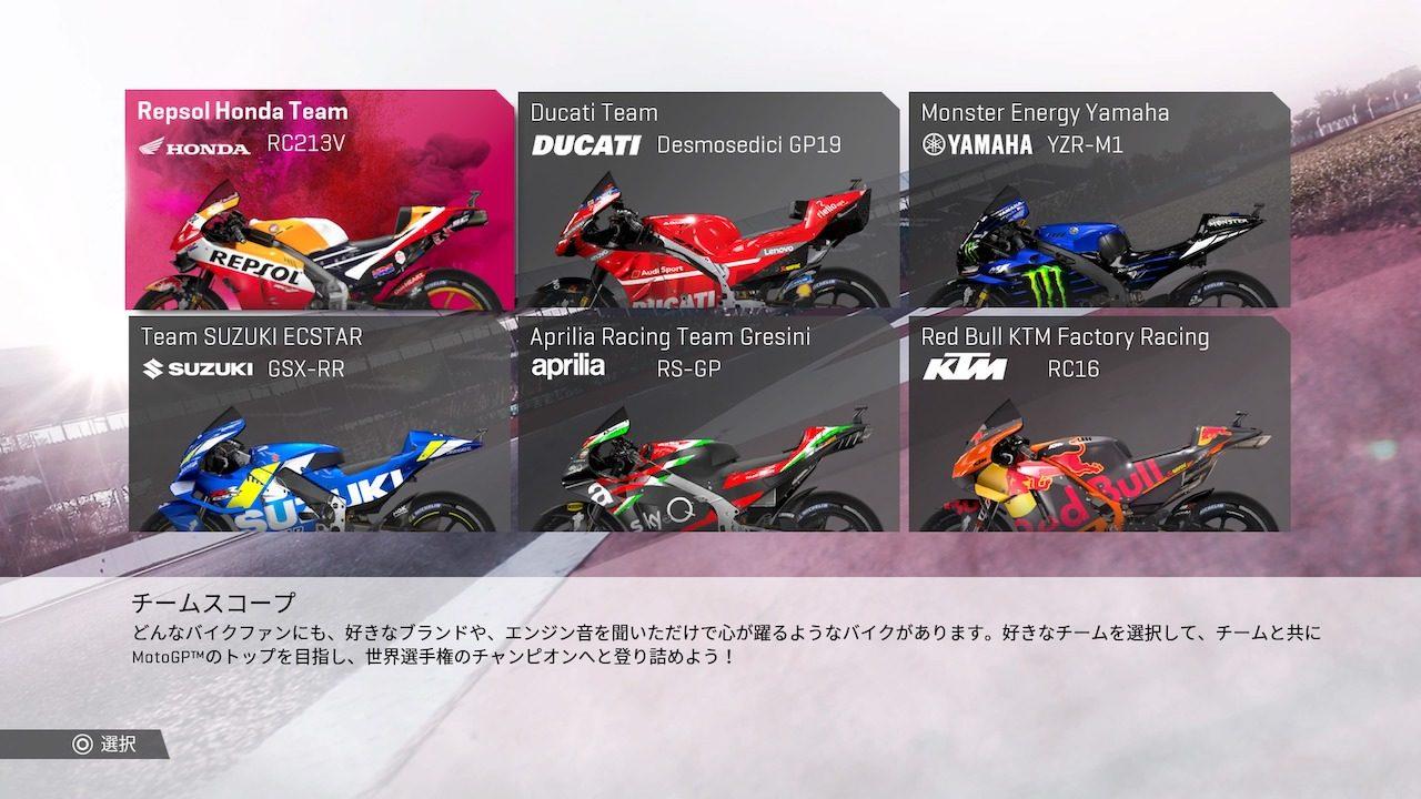 MotoGP™19_20190919211854