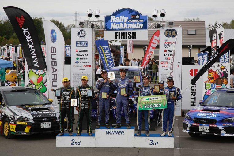 ラリー/WRC | 全日本ラリー第8戦:RALLY HOKKAIDOもスバルが制圧。新井大輝が2019年3勝目