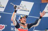MotoGP | MotoGP:マルケス、地元アラゴンでタイトルを大きく手繰り寄せる勝利。「戦略に確信があった」
