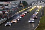 スーパーGT | より良いレース運営を目指して──。スーパーGT来場者アンケート実施中!