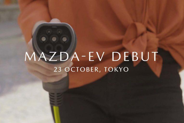 クルマ | マツダ初の量産EV、東京モーターショー2019で世界初公開へ